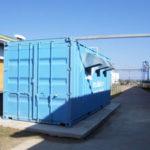 Mseleni KZN RSA 190 Beds
